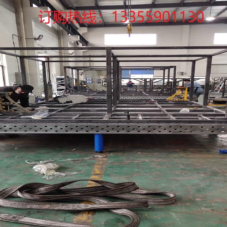 象山三維柔性焊接平台  舟山三維焊接工裝工作台
