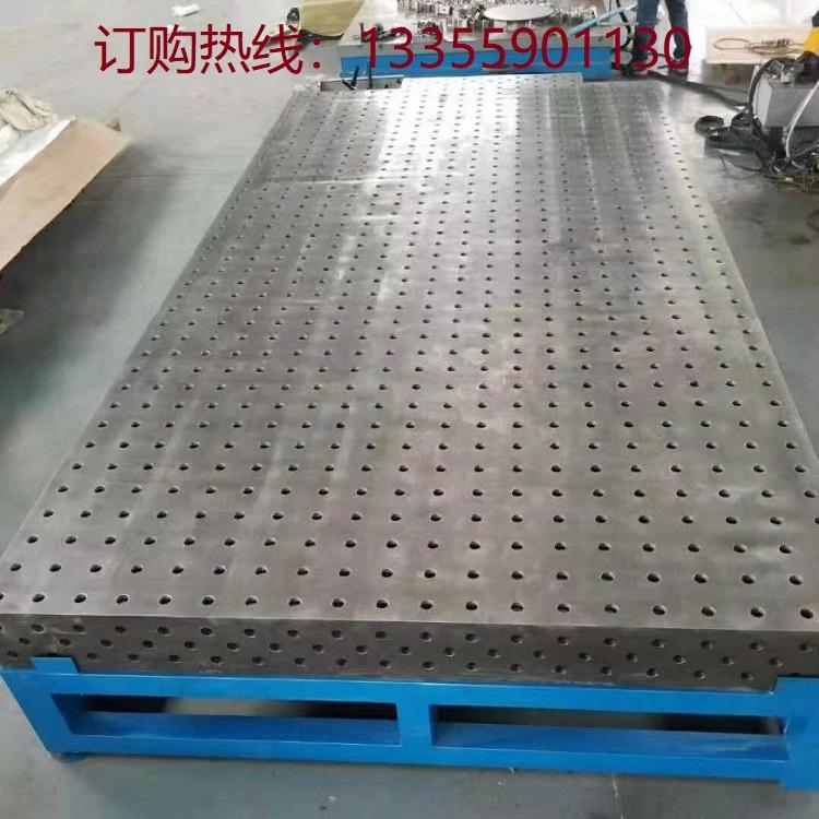 桐庐三维柔性焊接平台 淳安三维工装焊接工作台